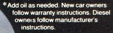 1984 Mobil 1 print ad Disclaimer Detail